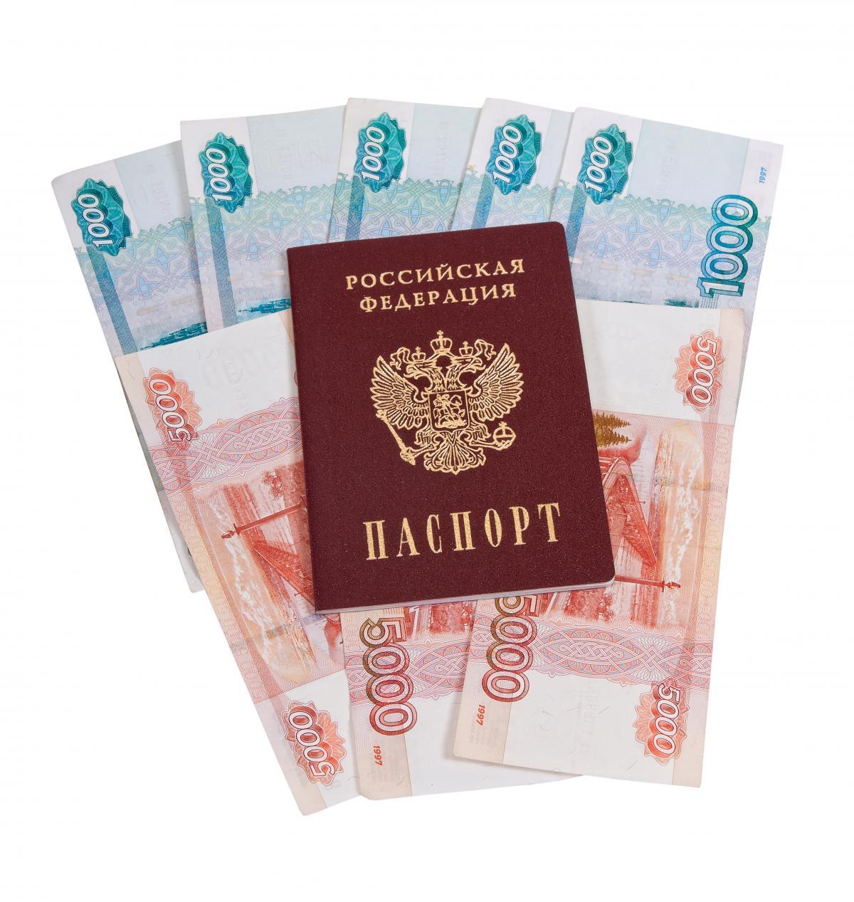 займы в новосибирске по паспорту наличными